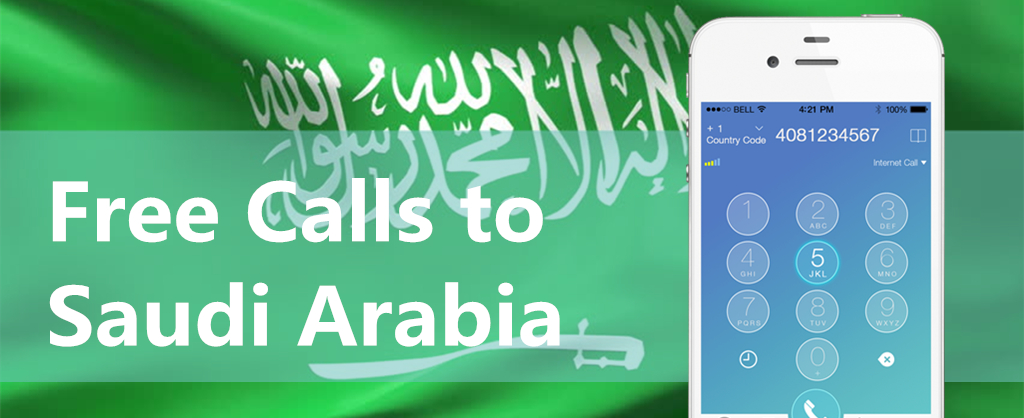 Free Call to Saudi Arabia, Make Cheap Long Distance International